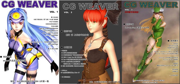 cgweaver